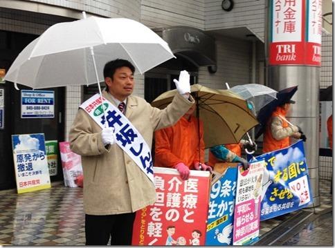 2015年いっせい地方選挙雨の朝宣伝2日目4月8日