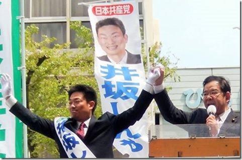 2015年いっせい地方選挙演説会②4月9日