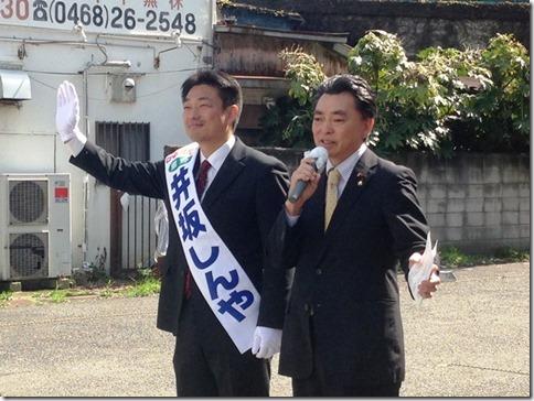 2015年いっせい地方選挙応援演説①4月9日