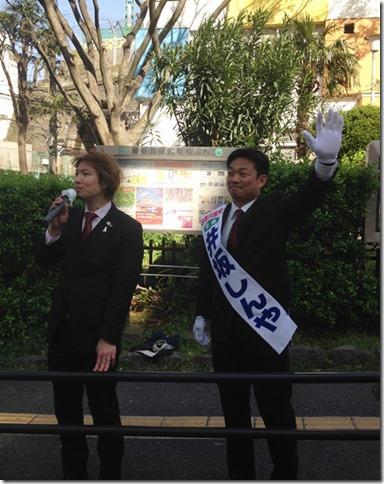 2015年いっせい地方選挙応援演説②4月9日