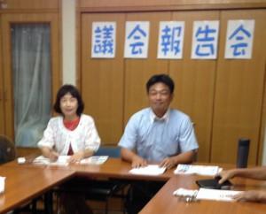 田浦議会報告会2015年8月4日