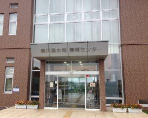 境川遊水地情報センターIMG_2503