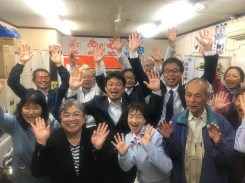 横須賀市議選 3人当選