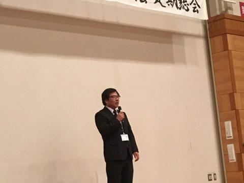横須賀市学童保育連絡協議会の総会に参加