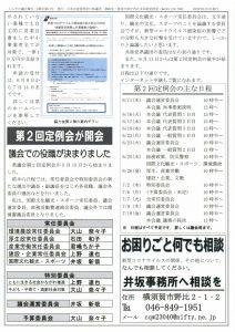 Jump井坂しんや-13-b.jpg